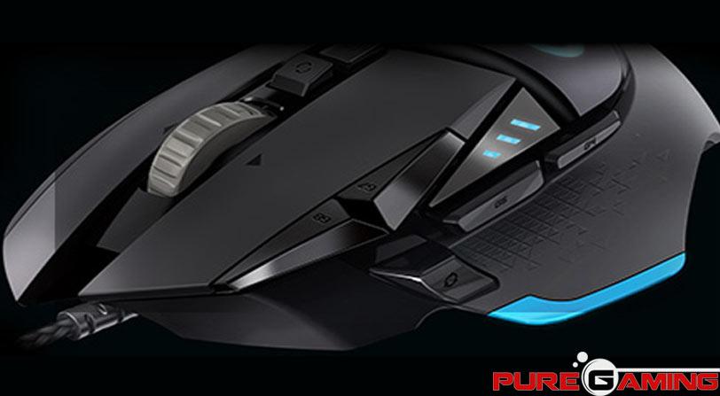los mejores ratones gaming