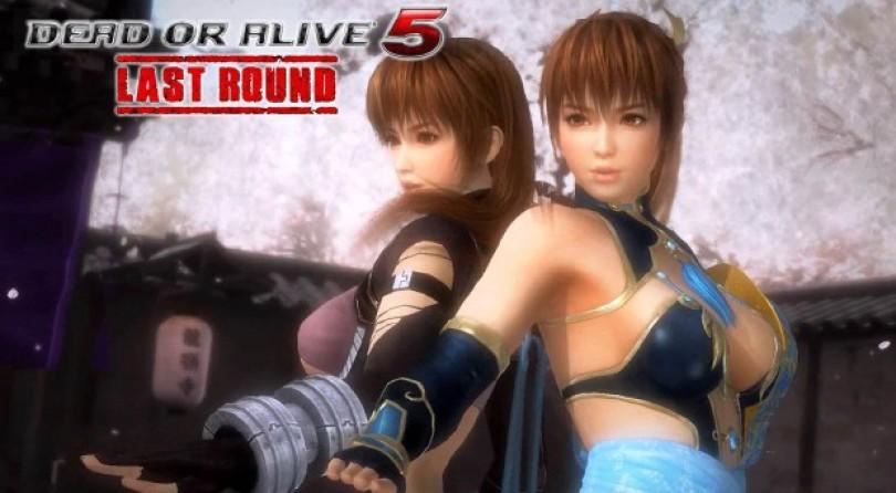 Dead or Alive 5 Last Round Ya disponible en Steam