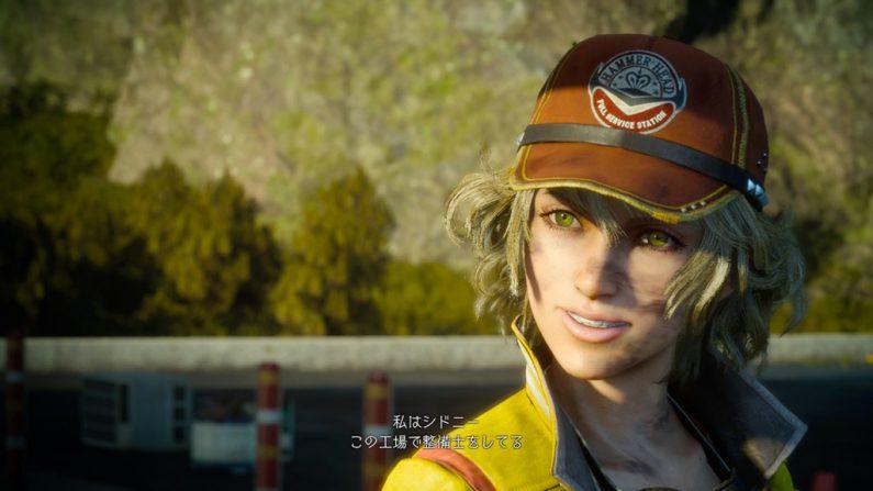 Cindy, el personaje de Final Fantasy XV