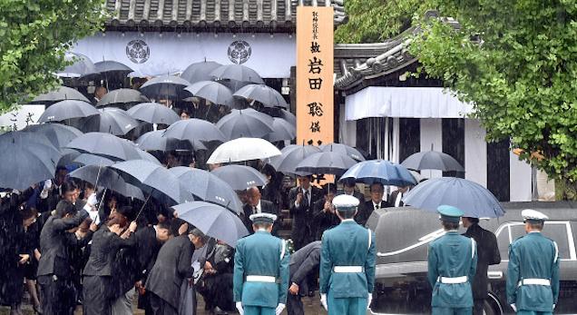 Satoru Iwata recibe un multitudinario funeral