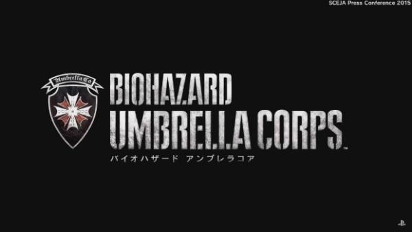 121712.alfabetajuega_resident_evil_umbrella_corps_150915.jpg