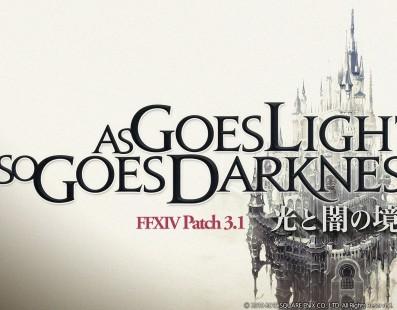 Llega el parche As Goes Light so Goes Darkness para FFXIV: A Realm Reborn