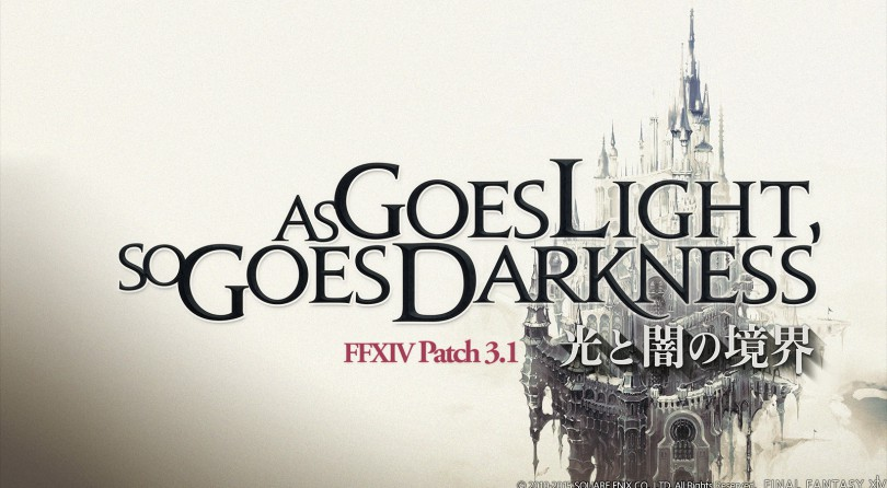 Llega el parche As Goes Light so Goes Darkness para FFXIV: A Realm Reborn