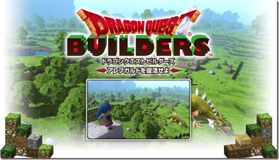 Nueva edición especial de PlayStation 4, esta vez es el turno de Dragon Quest: Builders.