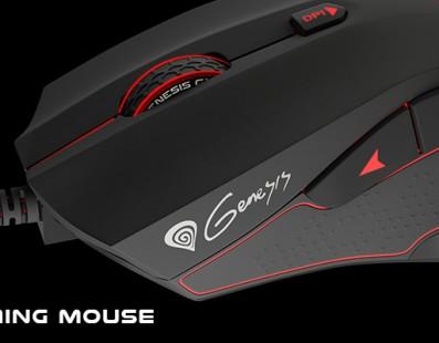 Ratón Gaming GX75 – Dominarás los Shooter