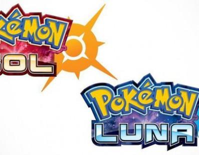 Anuncios sobre Pokémon Sol y Luna