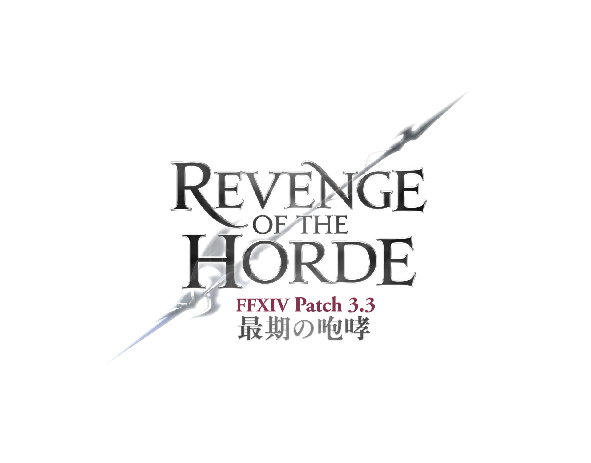 FFXIV _Revenge of the Horde_logo