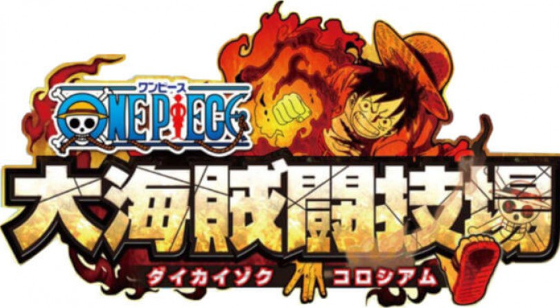 Resultado de imagen de One Piece: Great Pirate Colosseum