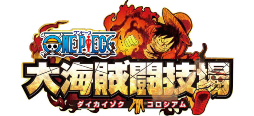 One Piece Great Pirate Colosseum anunciado en Japón