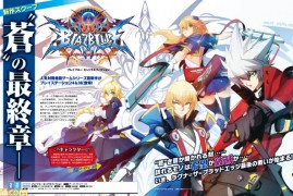 BlazBlue: Central Fiction llegará a final de año