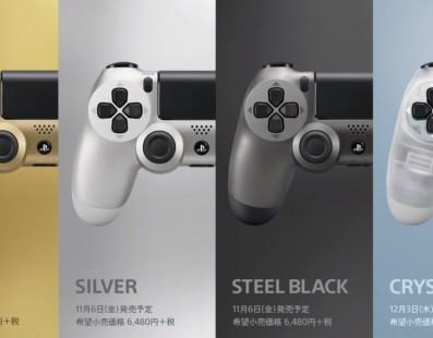 Los nuevos DualShock europeos de PlayStation 4