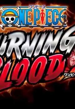 One Piece Burning Blood – Análisis