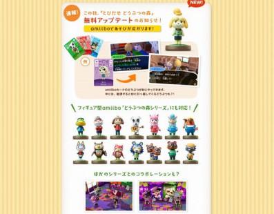 Nintendo no se olvida de Animal Crossing: New Leaf