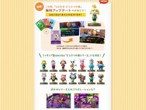 Nintendo no se olvida de Animal Crossing: New Leaf