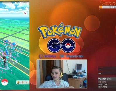 Twitch baneará a los jugadores que usen trampas en Pokémon GO