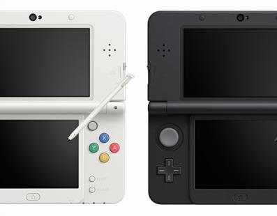 Nintendo 3DS es la consola más vendida en Japón esta última semana