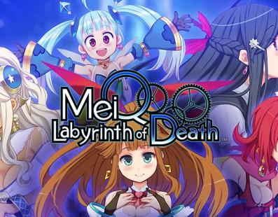 MeiQ Labyrinth of Death disponible el 16 de septiembre