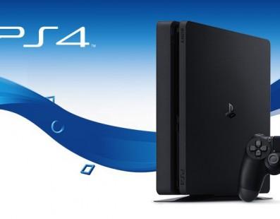 Disponible la actualización 4.05 de PS4