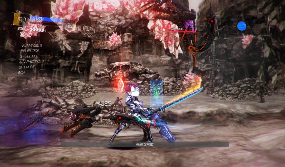 Earth's Dawn ya disponible para PS4