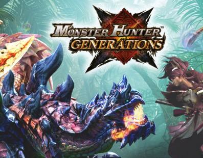 Monster Hunter XX es la nueva expansión para 3DS