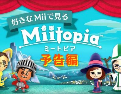 Nintendo desvela los primeros detalles de Miitopia