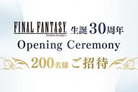 Square Enix celebrará el 30º aniversario de Final Fantasy