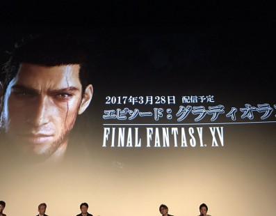 El episodio descargable de Gladio en Final Fantasy XV se lanza el 28 de marzo