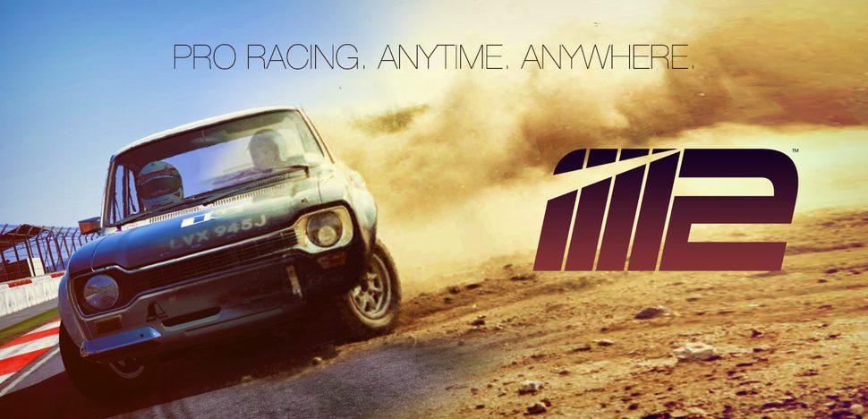 Project Cars 2 podría estar disponible el próximo septiembre