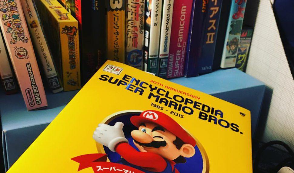 La enciclopedia de Super Mario Bros llegará a Europa en junio