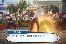 Los nuevos spot de Pokémon Sol y Luna tienen un protagonista muy curioso