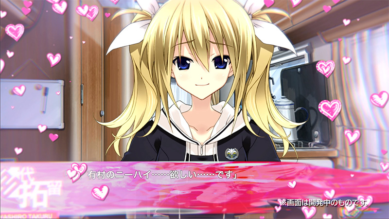 Chaos;Child: Love Chu Chu!! presenta un nuevo gameplay