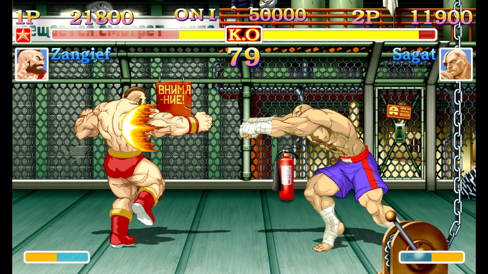 Resultado de imagen para ultra street fighter 2