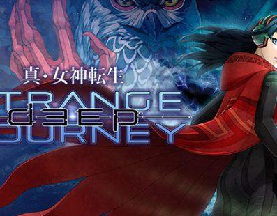 Shin Megami Tensei: Deep Strange Journey anunciado para 3DS