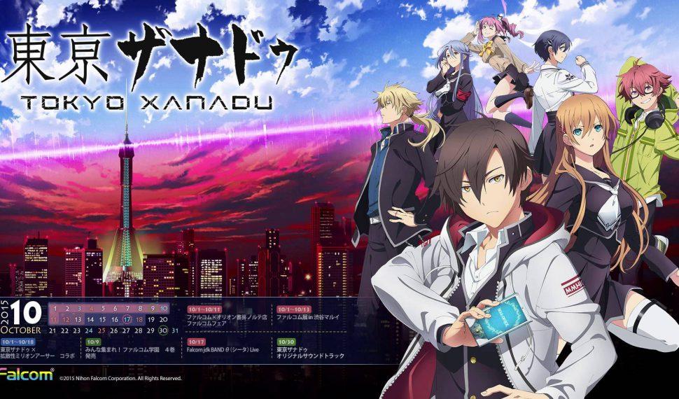 Tokyo Xanadu será lanzado en Japón el 30 de junio