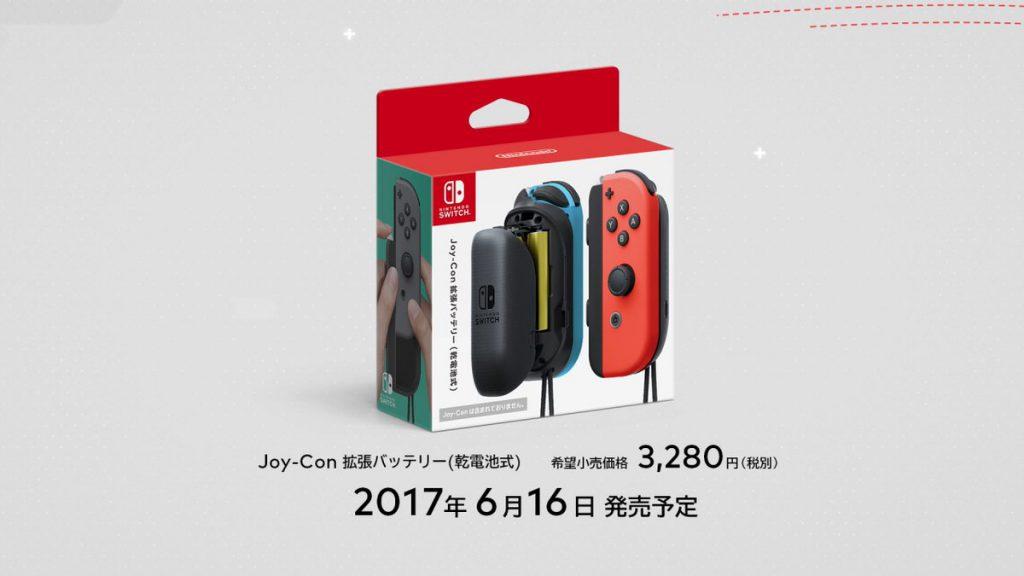 Batería Joy-Con y Precio