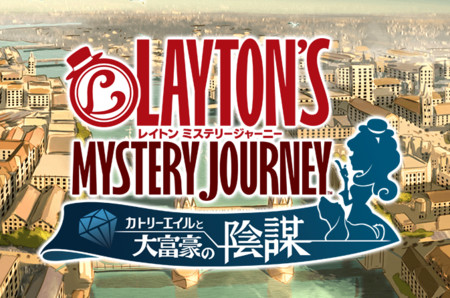Layton's Mystery Journey llegará a Occidente en 3DS en otoño