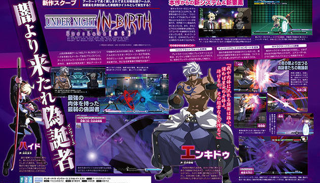 Se anuncia para PS4, PS3 y PS Vita, Under Night In-Birth Exe:Late[st]