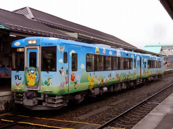 """""""Pokémon With You"""" -el tren de Pokémon- ahora con nuevo diseño"""