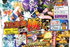Trunks llega a Dragon Ball FighterZ