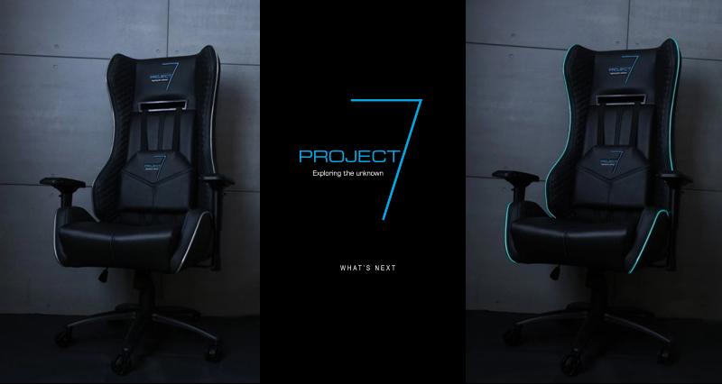 Aerocool presenta su nueva Silla Gaming Project 7 Premium