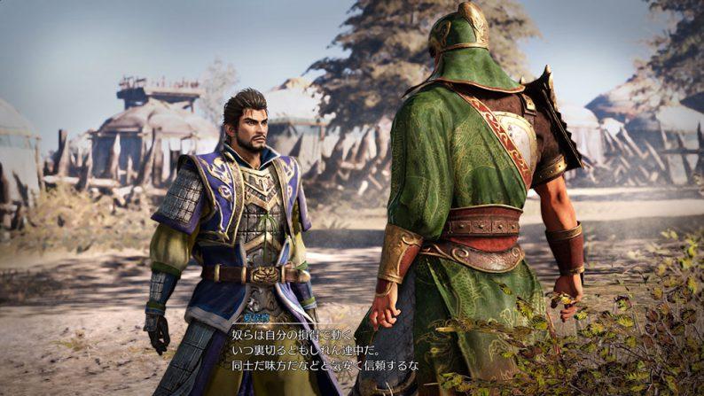 Dynasty Warriors 9 presenta su debut tráiler