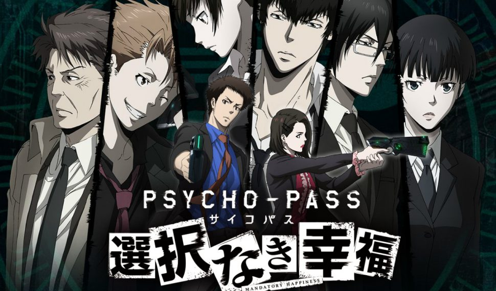 Pyscho-Pass: Mandatory Happiness llegará a iOS en Japón