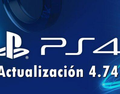 Ya está disponible la actualización 4.72 de PlayStation 4
