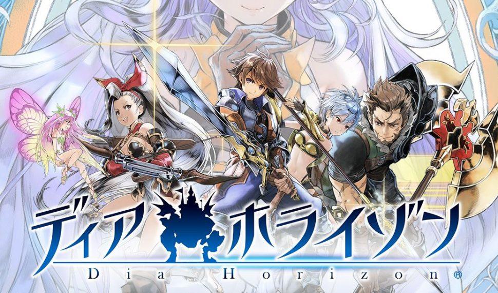 Lo nuevo de Square Enix se titula Dia Horizon
