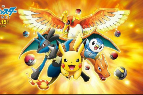 La película Pokémon: Te elijo a ti va a llegar en noviembre a los cines