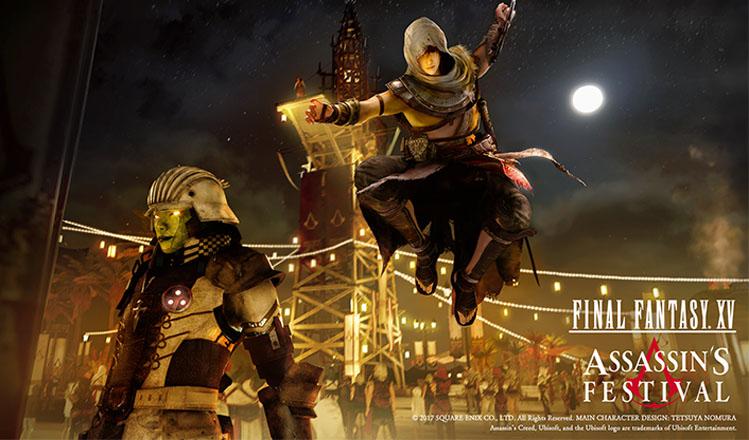 Surge una colaboración inédita hasta el momento: Assassin's Festival for Final Fantasy XV