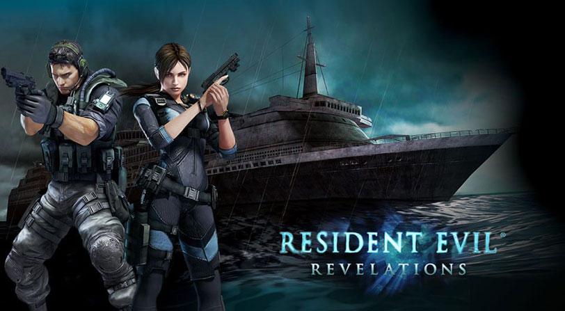 Confirmada fecha de Resident Evil Revelations 1&2 en Switch