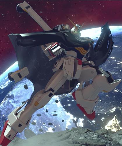 Análisis Gundam Versus