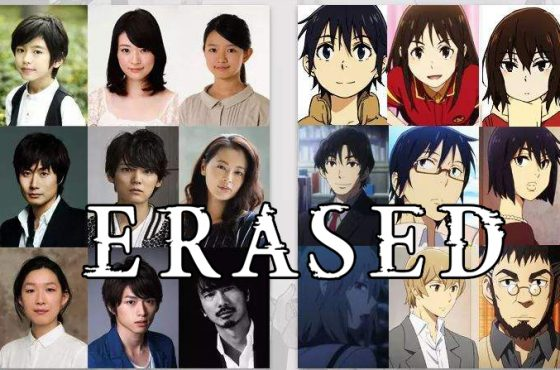 Desaparecido (Erased) – ¿Qué ver el Anime ó la versión Live-Action?