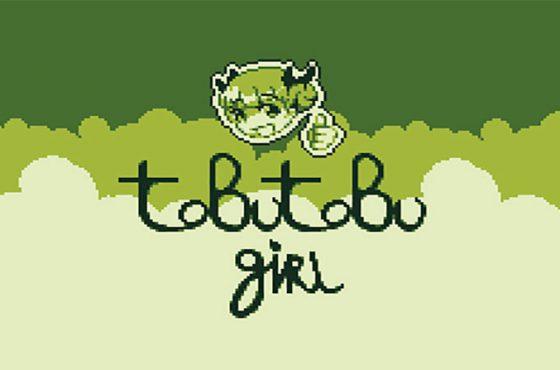 Lanzan un nuevo videojuego para la Game Boy original